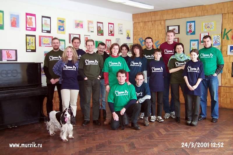 Прикольные футболки на заказ в Южно-Сахалинске